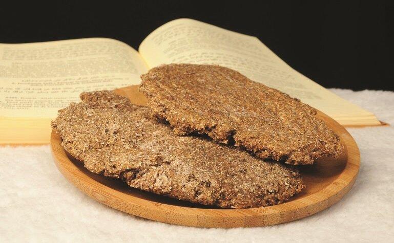 Hz. Peygamber'in kendisine hediye edilen bir dağ keçisinin etinden yediği bilinir.