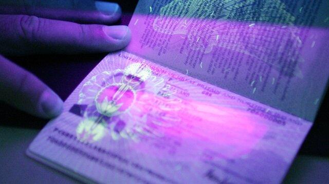 Çipli pasaport nasıl olacak?