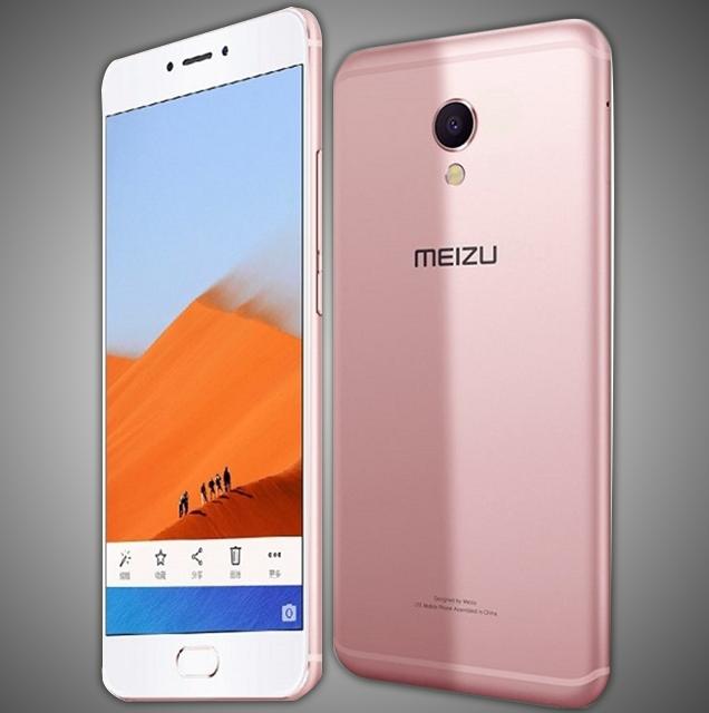 Meizu MX6 tasarımsal açıdan iPhone 6 ve 6s'e fazlasıyla benziyor.