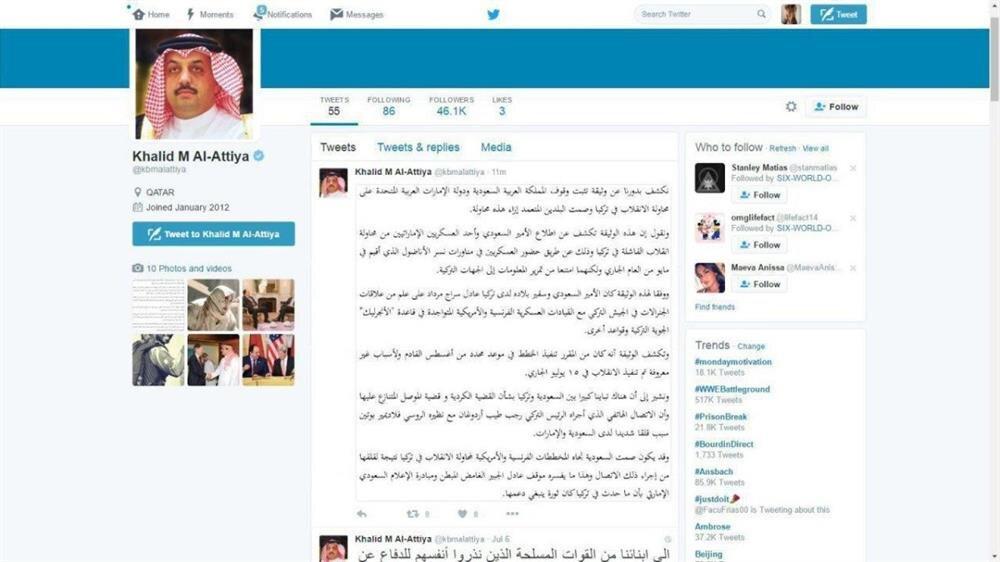 Katar Savunma Bakanı El Atiyye, Twitter hesabından bir açıklama yaparak, 'Suudi Arabistan ve Birleşik Arap Emirlikleri Türkiye'deki darbe girişimini bilmelerine rağmen, Türkiye'ye haber vermediler' dedi.