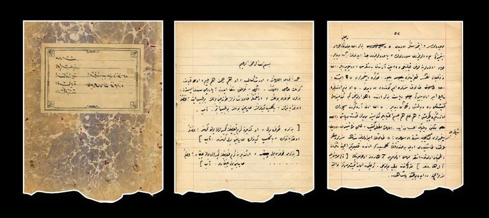 Necmi Atik tarafından Elmalılı Hamdi Yazır'ın evrak-ı metrukesinde bulunan defter, Mehmet Akif'in kendi el yazısıyla kaleme aldığı Kur'ân mealinin 2 cüzünü ihtiva ediyor. Üstte bu defterin kapağı, ilk sayfası ve son sayfası görülüyor.
