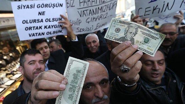 استجابة لدعوة أردوغان.. حملات لحماية العملة الوطنية تعم تركيا