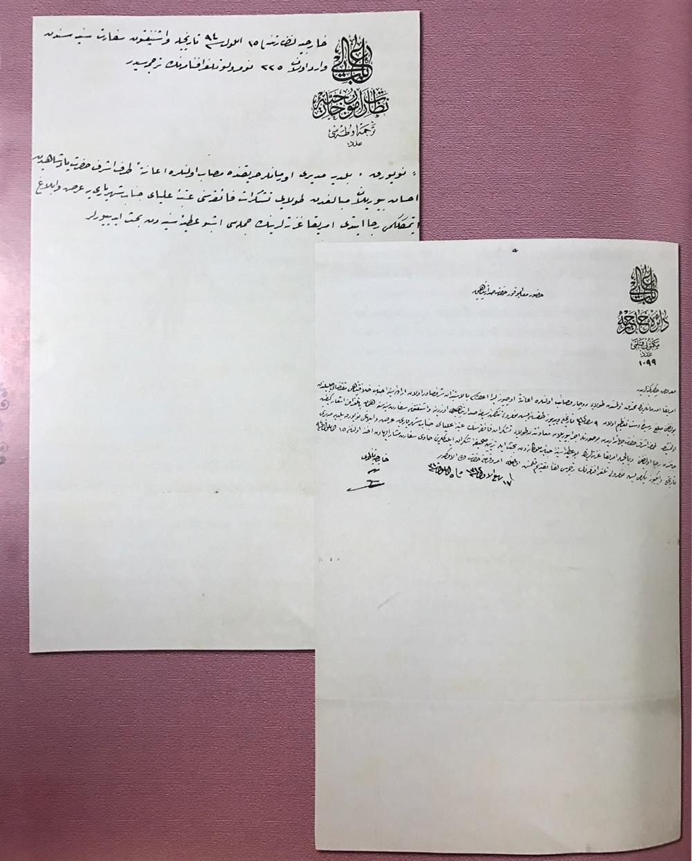 Osmanlı Padişahı 2. Abdülhamid'in ABD'ye gönderilmesini emrettiği yardımın belgeleri.