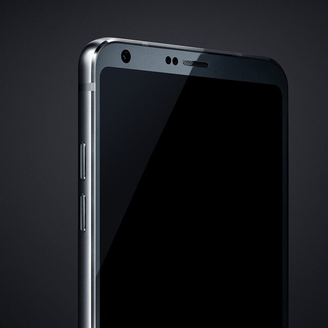 LG G6'nın işlemcisinde sürpriz gelişme