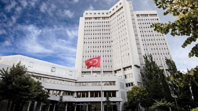 تركيا تدين توصية لبرلمان بلجيكا حول مساعدات ما قبل الانضمام للاتحاد الأوروبي