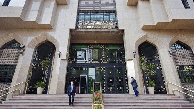 المركزي المصري: حصيلة التنازل عن الدولار للبنوك 13.5 مليارًا منذ تعويم الجنيه