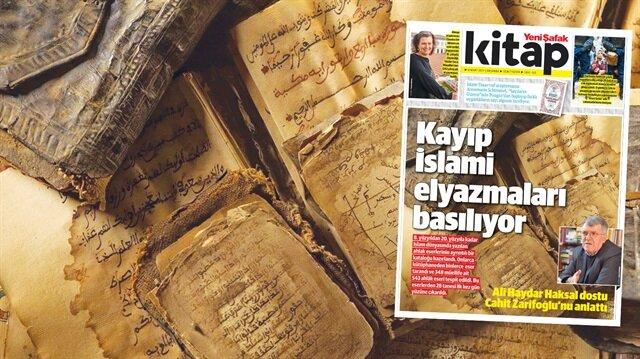 8. yüzyıldan 20. yüzyıla kadar İslam dünyasında yazılan ahlak eserleri kataloğu hazırlandı.