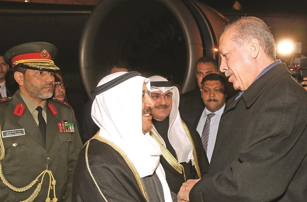 Emir'e jest