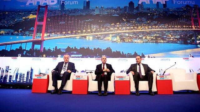 انطلاق المنتدى الاقتصادي التركي العربي الثاني عشر في اسطنبول