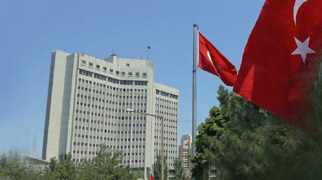الخارجية التركية تستدعي نائب السفير السويسري