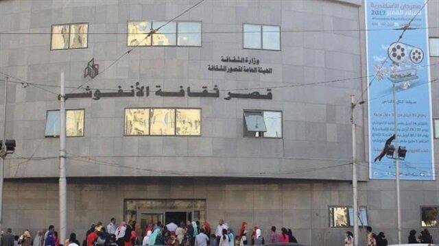 تونس تفتتح مهرجان الإسكندرية للفيلم القصير