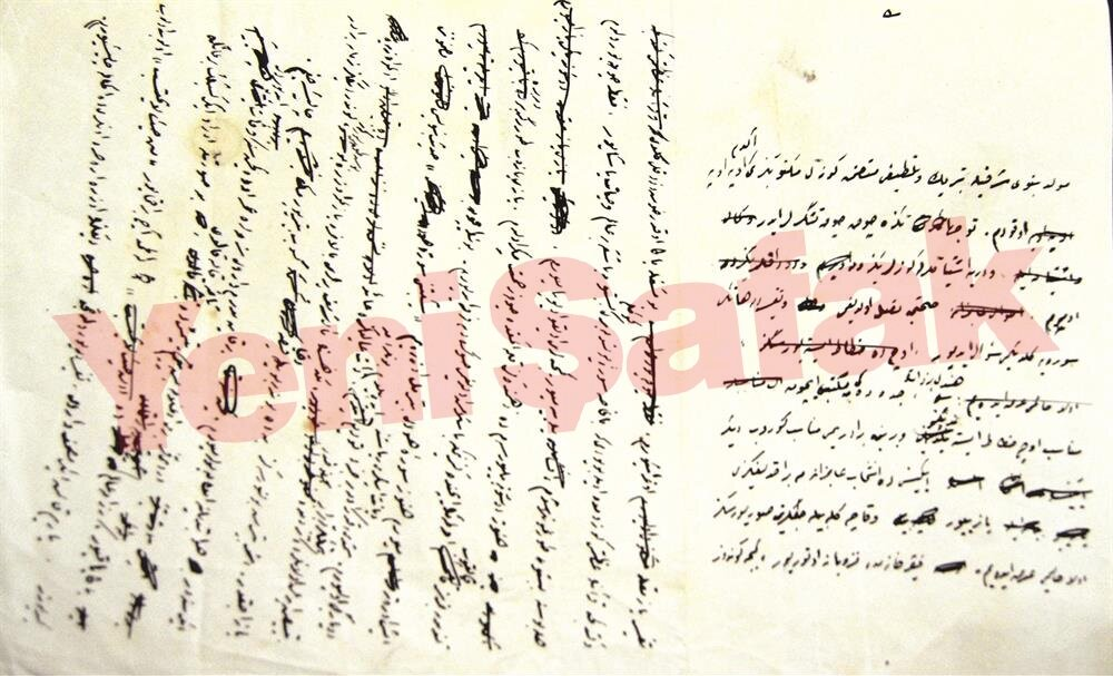 Elmalılı Hamdi Yazır'ın Akif'e gönderdiği mektubun orijinal nüshası (Necmi Atik'in özel arşivinden). Mektubun tam metnine internet sitemizden ulaşabilirsiniz.