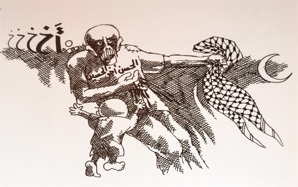 Naci El Ali'nin öldürülmeden önce çizdiği son karikatür