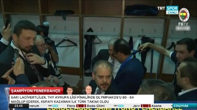 Erdoğan: Bizler sizin yanınızdayız