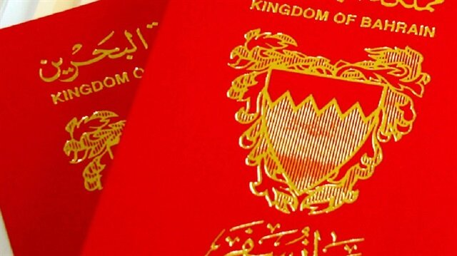 تركيا تُلغي تكاليف تأشيرة الدخول مع البحرين