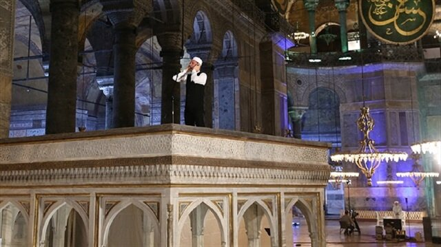 The adhan, or call to prayer, was recited from inside Hagia Sophia.