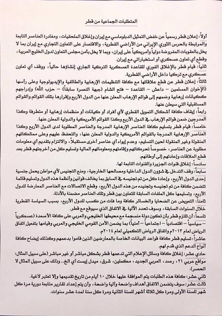 Talepler arasında Türkiye'nin Katar'daki üssünün kapatılması da bulunuyor.