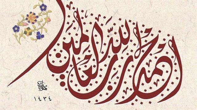 Calligrapher pens Quran in complex Arabic Diwani font