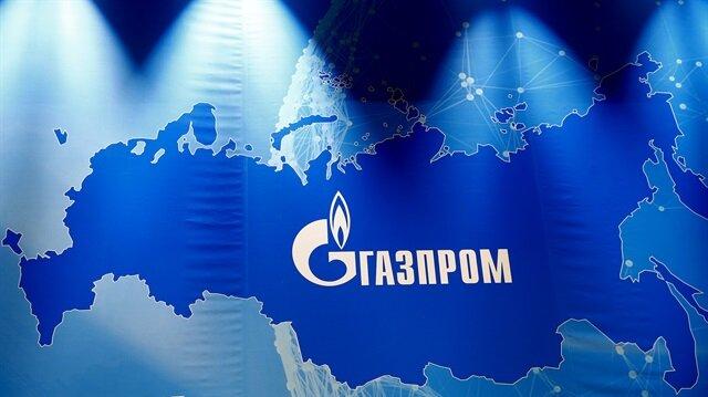 Семплюс газпром поздравление тридцатилетию газпром гпу