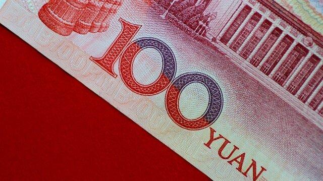 New yuan loans rise in June