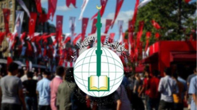 الاتحاد العالمي لعلماء المسلمين: 15 تموز يوم ميلاد للعالم الإسلامي