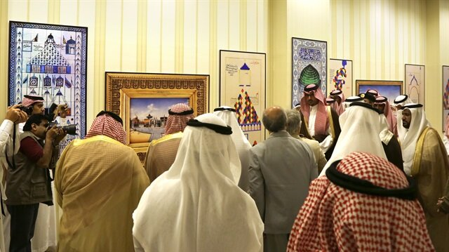 Exhibition organized as part of 2017 Medinah Capital of Islamic Tourism activities