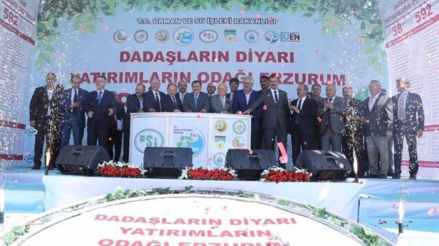 Temel atma törenine Başbakan Yardımcısı Recep Akdağ ve Orman ve Su İşleri Bakanı Veysel Eroğlu katıldı.