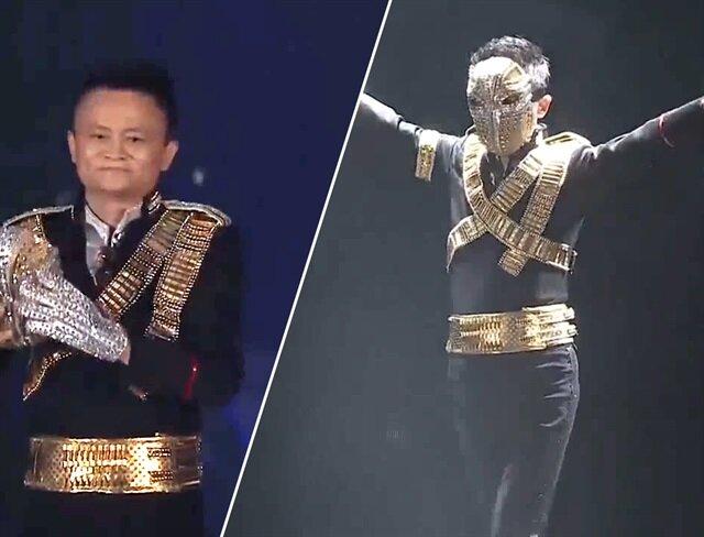Alibaba'nın kurucusundan Michael Jackson şov