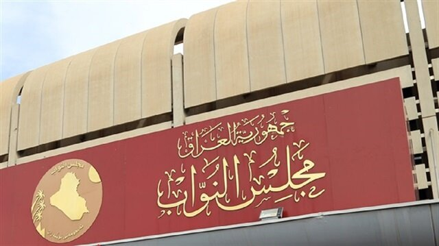 Iraqi judges to observe parliamentary election