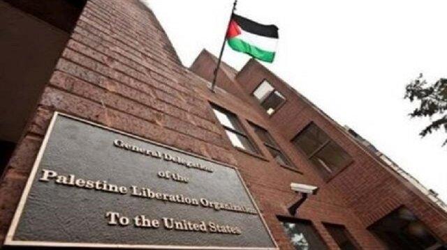 ABD Filistin temsilciliğini kapatacak