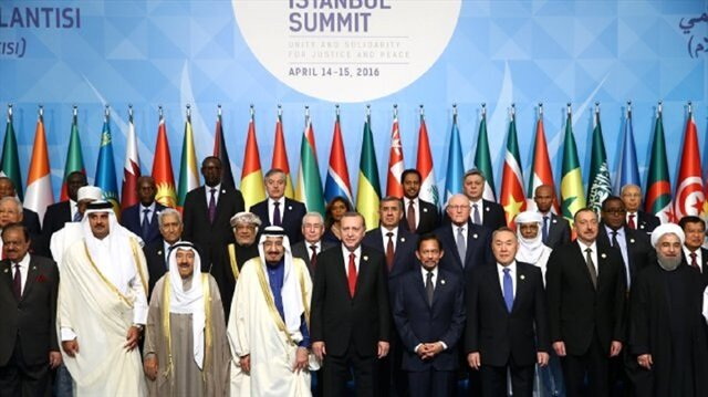 أردوغان: منظمة التعاون الإسلامي تعقد اجتماعا (حول القدس) بإسطنبول في 13 ديسمبر