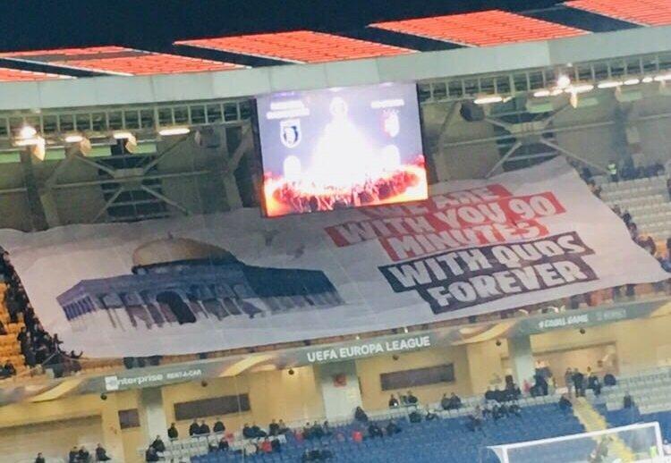 İmam Hatiplilerin Braga maçında açtığı pankart.