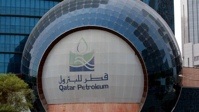 Qatar Petroleum interested in investing in Iraq's energy sector