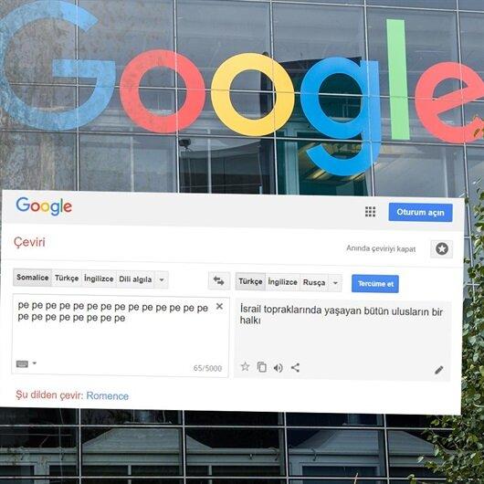 Google'da kafa karıştıran çeviri: 'Pe Pe Pe... İsrail'