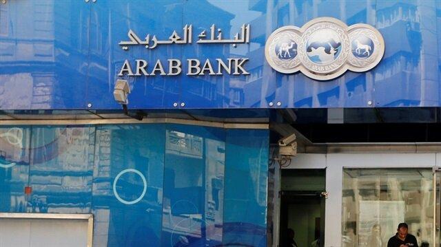 Palestinian billionaire Masri detained in Saudi Arabia