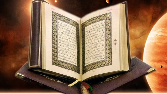 Surat al-Fatih is read in Arabic and Turkish meali.