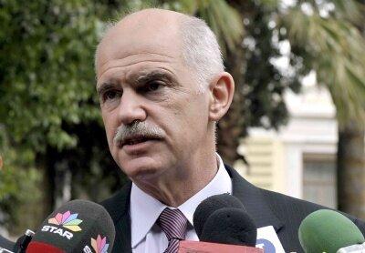 Yunanistan'da emekli maaşları donduruldu