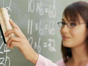 Öğretmenlere 100 TL zam müjdesi