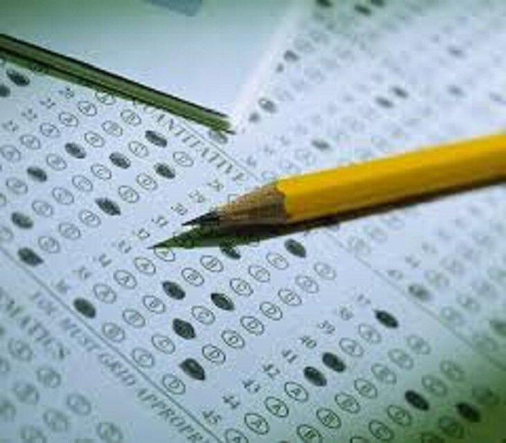 E-okul devamsızlık, yazılı, sözlü notu öğren! - e-okul.meb.gov.tr