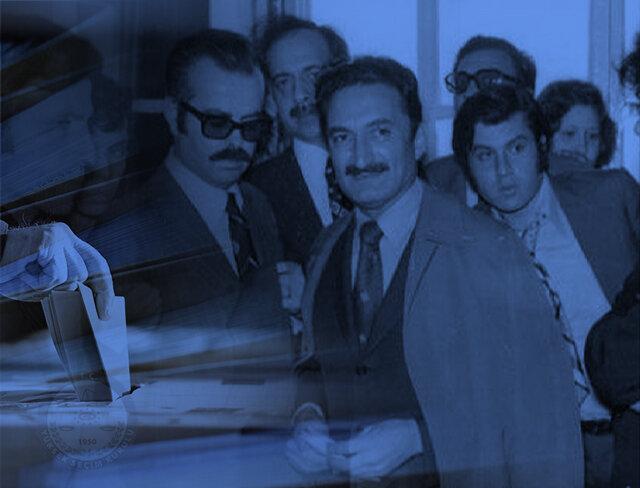 Darbenin ayak sesler: 1977 genel seçimleri