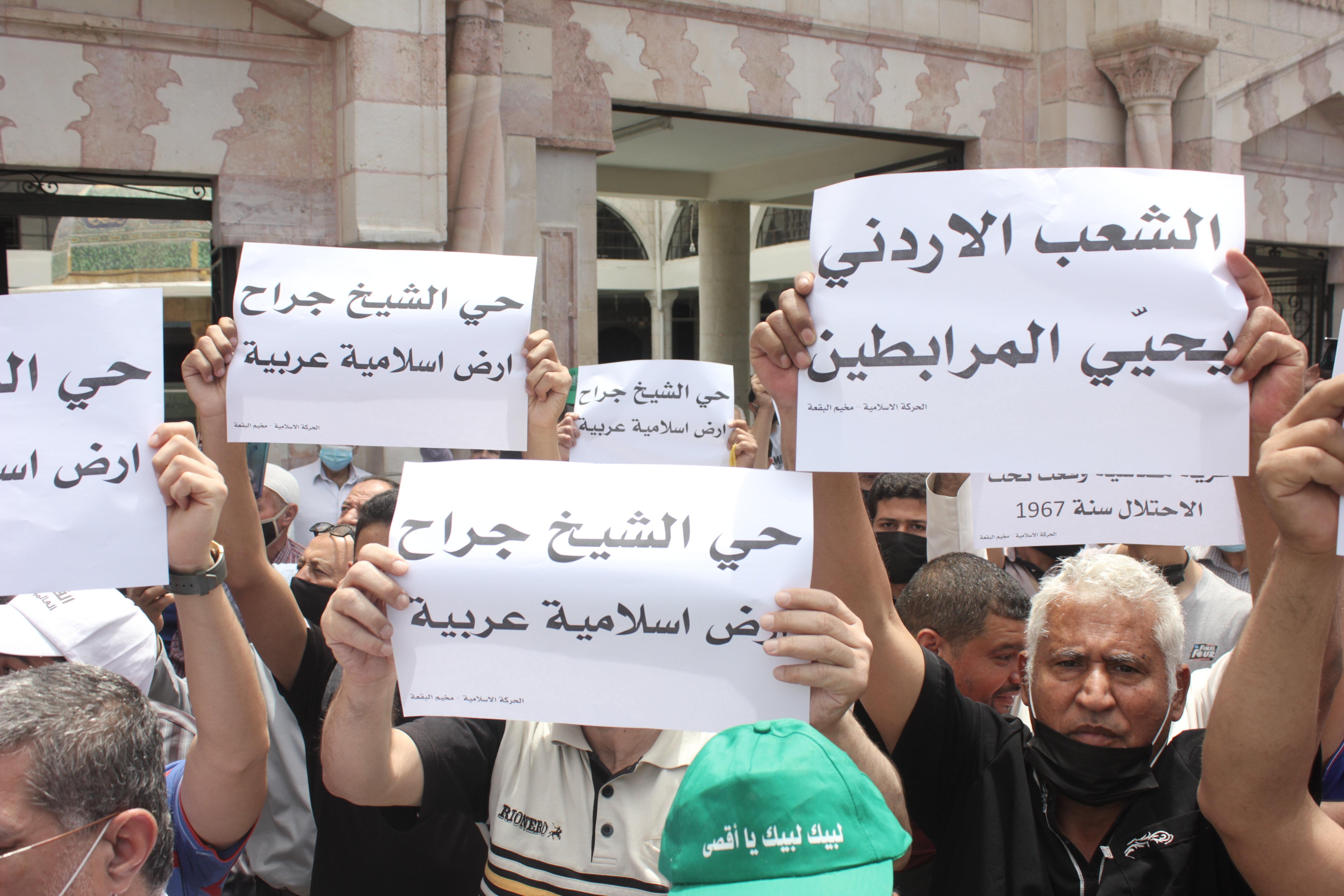 Protest in Jordan against eviction of Palestinians in Jerusalem