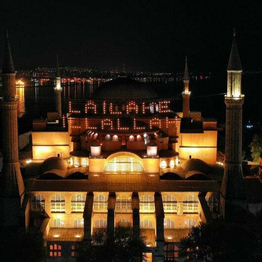 Turkey commemorates Muslim holy night of Laylat al-Qadr