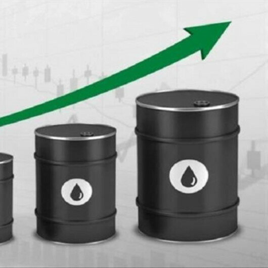 Oil prices up as OPEC decision signals resilient market
