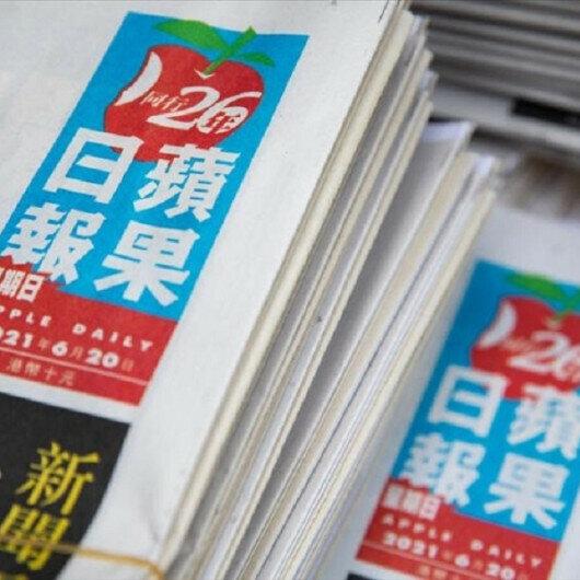 Hong Kong's dissident news outlet Apple Daily shut down
