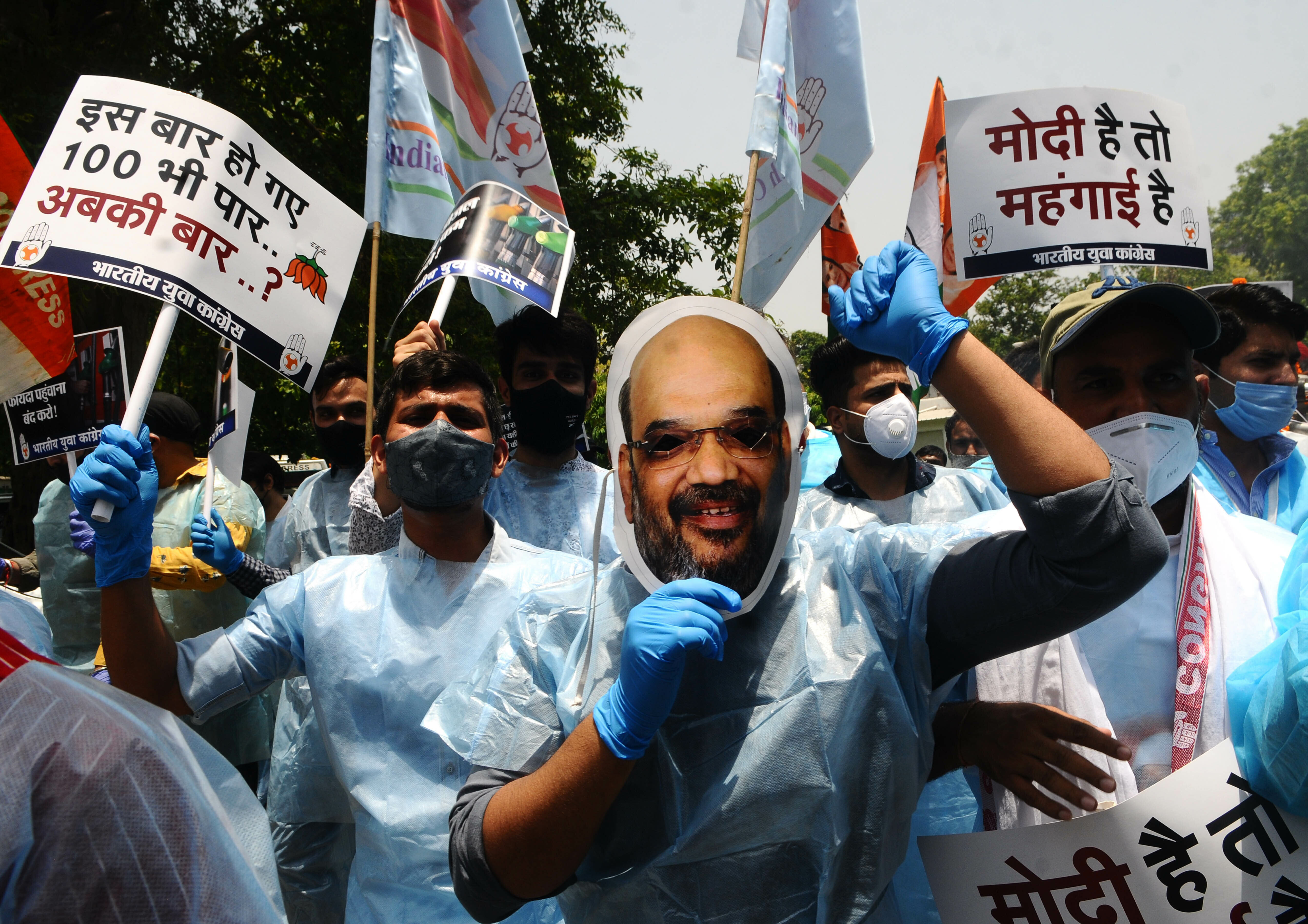 Protest against fuel price hike in New Delhi