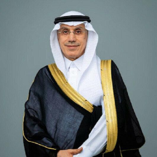 Islamic Development Bank elects new president