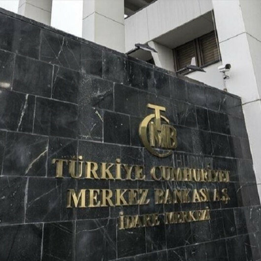 Turkish Central Bank signs agreement for digital currency