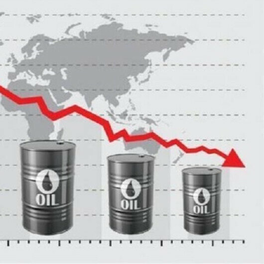 Oil prices down as virus cases temper demand in India