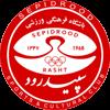 Sepidrood Rasht SC