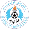 AL-RIFAA
